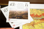 Great Plains Research: A Journal of Natural and Social Sciences with accompanying map (2)